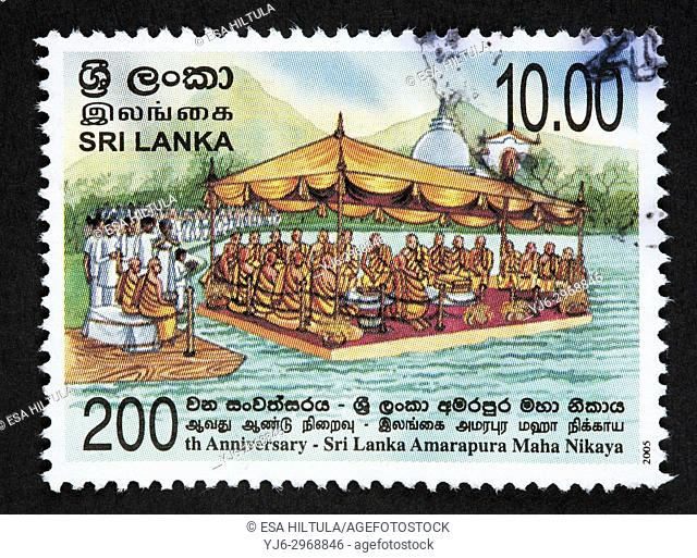 Sri Lankan postage stamp