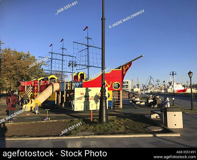 Detskaya Igrovaya Ploshchadka, kids playground in Vladivostok, Far East, Russia, Russian