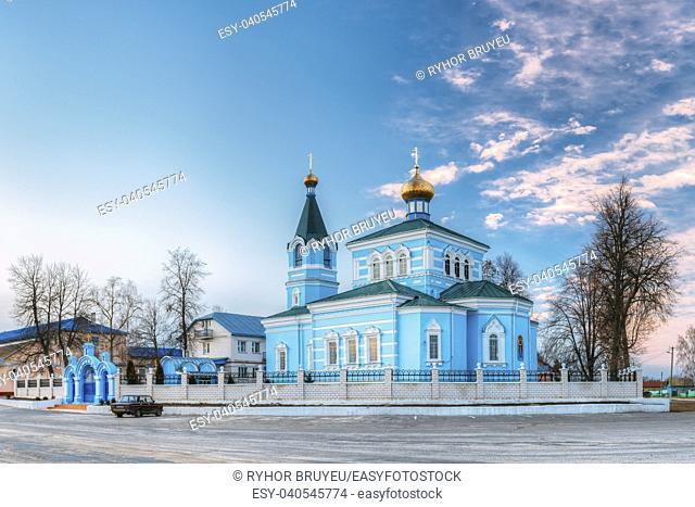 St. John the Korma convent church in Korma Village, Dobrush District, Belarus. Famous Orthodox Church