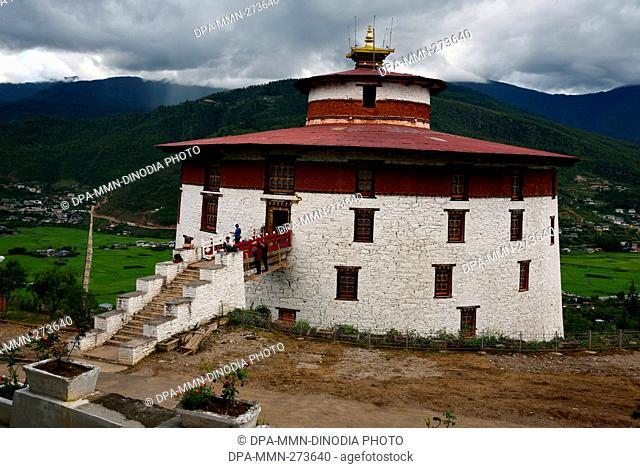 National Museum, Paro, Bhutan, Asia