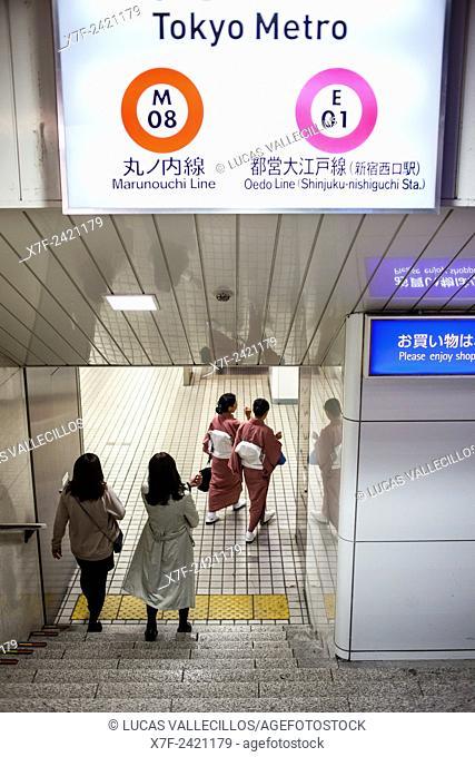 Metro, at Shinjuku Railway station, Tokyo, Japan
