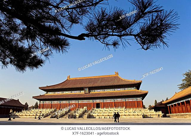 Cultural Palace of Workers, in forbidden city,Beijing, China