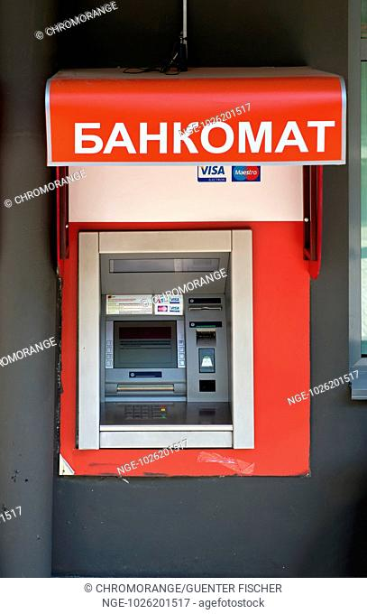 Automatic teller machine ATM for Visa and Mastercard with label Bankomat in Russian, Almaty, Kazakhstan
