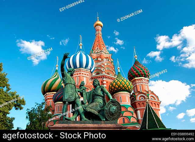 MOSCOW - JUNE 30, 2009: The Cathedral of Vasily the Blessed or Saint Basil's Cathedral is a church in Red Square in Moscow, Russia