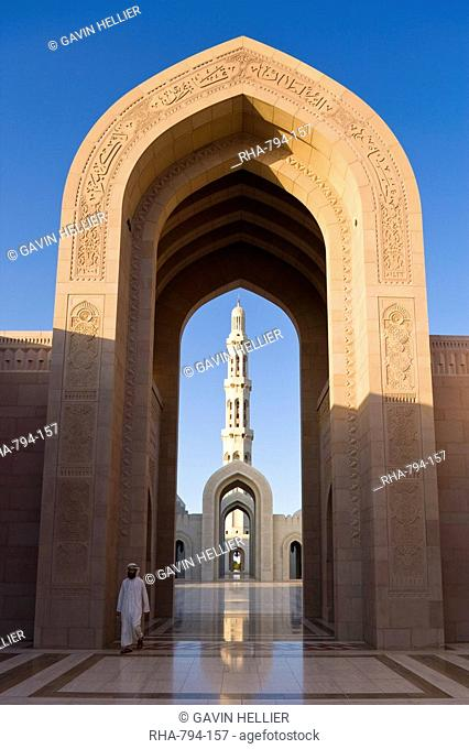 Al-Ghubrah or Grand Mosque, Muscat, Oman, Middle East