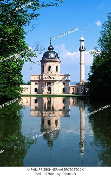 Red Mosque in Schwetzingen, Baden-Württemberg, Germany