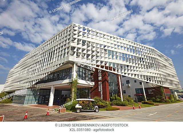 Administration Building of Southern University of Science and Technology (SUSTech). Shenzhen, Guangdong Province, China