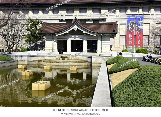 Tokyo National Museum, Ueno park, Japan, Asia