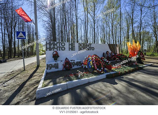 Cementery in the Road of Life dedicated to the deads in the blockade during II World War in Leningrad, St Petersburg, Russia