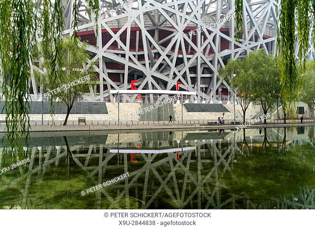 National Stadium, Olympic Park Beijing, People's Republic of China, Asia