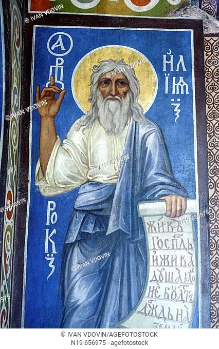Prophet Elijah, frescoe inside the St. Cyril's Church by Mikhail Vrubel (1884), Kiev, Ukraine