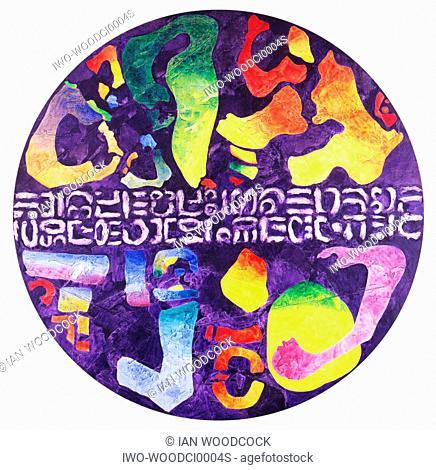 Violet Mandala
