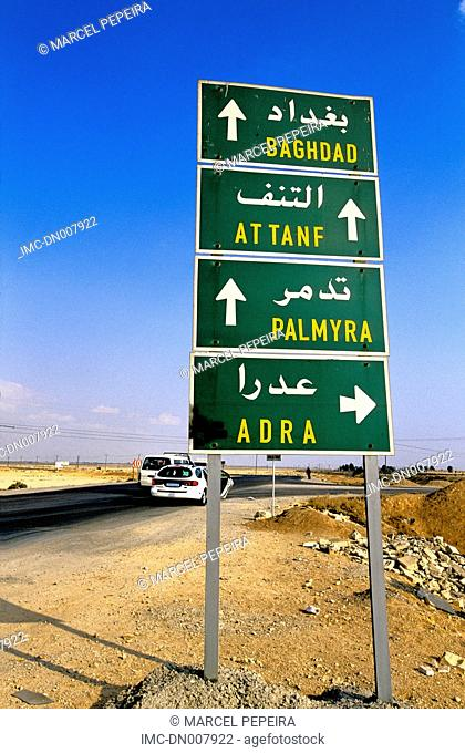 Syria, on the road to Damas