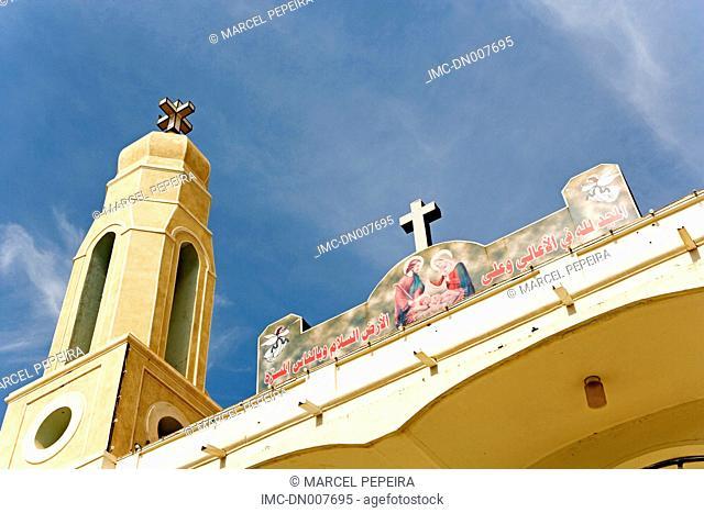 Sudan, Khartoum, coptic cathedral santa maria