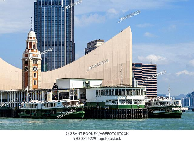 The Star Ferry Pier, Space Museum and Clock Tower, Kowloon, Hong Kong, China