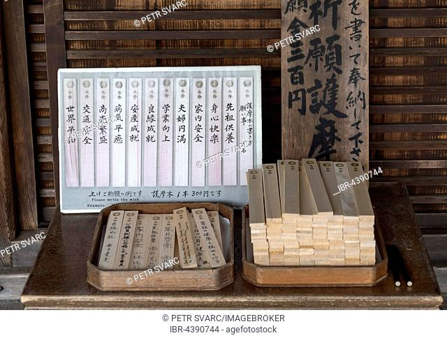 Wooden wish plaques, Nanzen-ji Zen, Buddhist temple, Kyoto, Japan