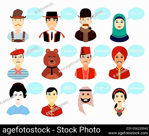 Set - portraits, cartoon avatars of people of different nationalities from around the world countries in national costumes