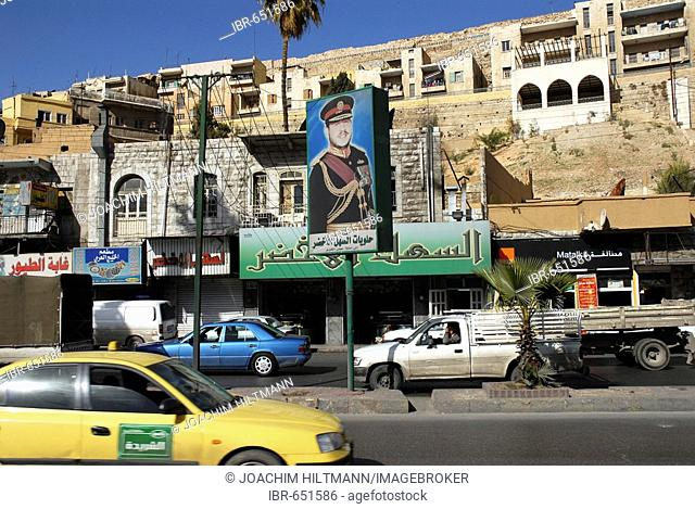 City of Amman, Jordan, with the portrait of King Abdullah II