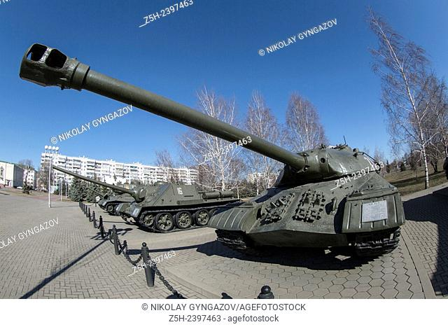 Russia. Belgorod. Heavy Soviet Army during World War II. Historical monument