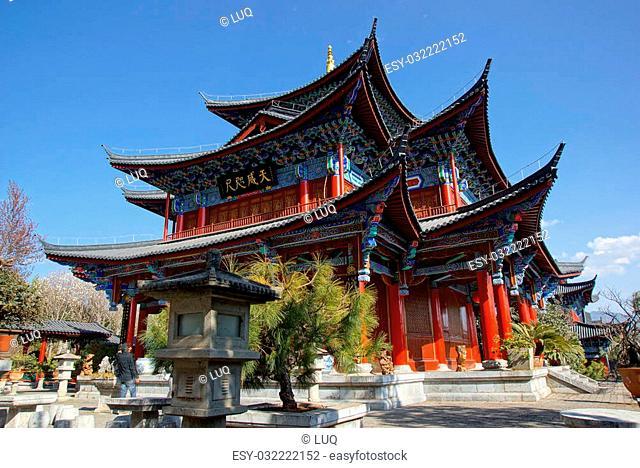 Mu Residence in Lijiang old town, Yunnan, China