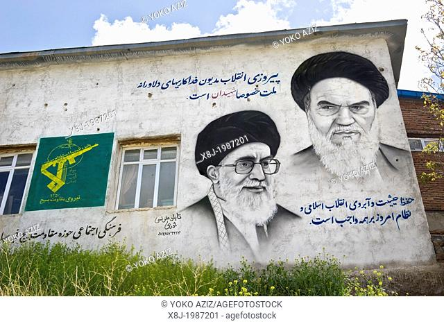 Iran, Azerbaijan region, Kandovan, Khomeini and Khamenei painting