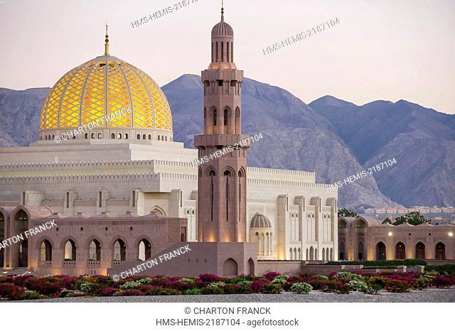 Oman, Muscat, Sultan Qaboos Grand Mosque