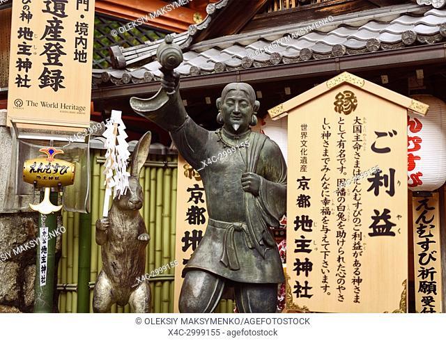 Okuninushi, god of love, the Great Land Master, and the legendary Hare of Inaba at Jishu Jinja match-making Shinto shrine of Kiyomizu-dera Buddhist temple in...