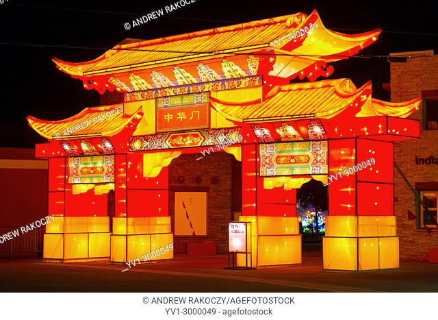 Chinese Lantern Festival to celebrate the Chinese New Year welcome gate