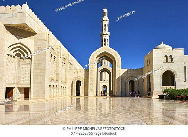 Sultant of Oman, Muscat, Sultan Qaboos Grand Mosque