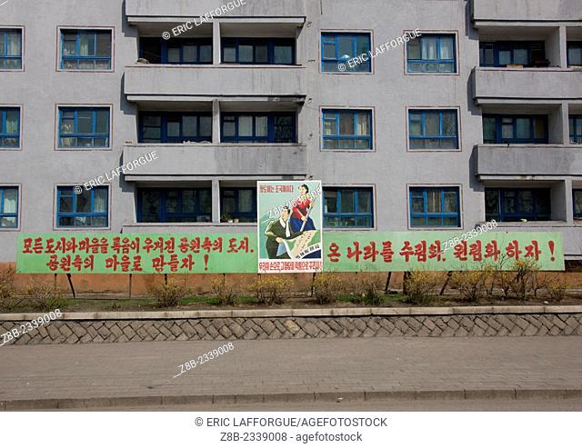 Propaganda Billboard In Front Of A Building, North Korea
