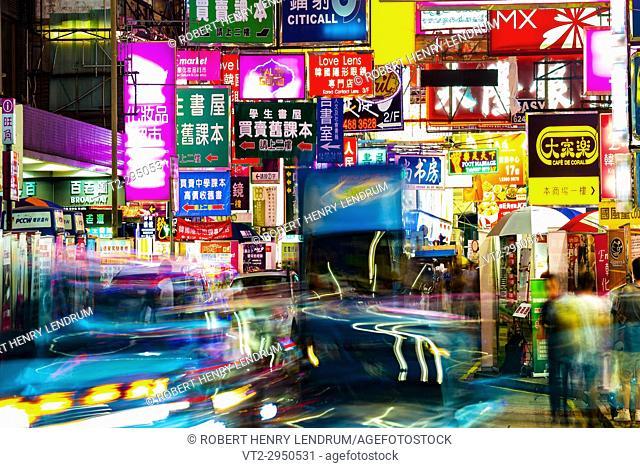 Neon signs and billboards, Hong Kong, China