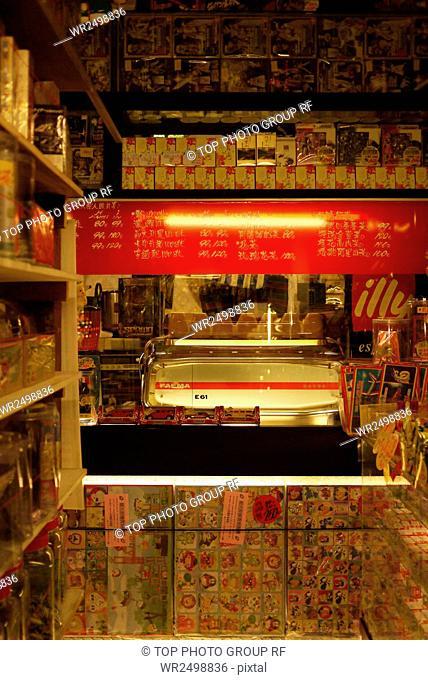 Feng Chia Primary School Ganzi Store