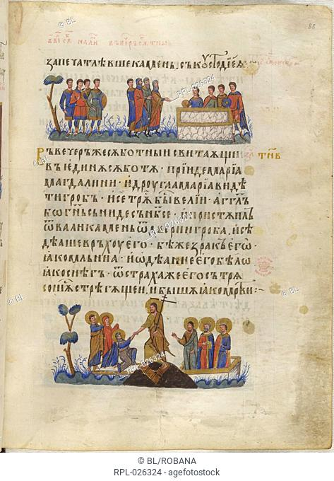 The Resurrection, Whole folio Gospel of St Matthew, chapter 28. The discovery of the empty tomb. Below, the Resurrection