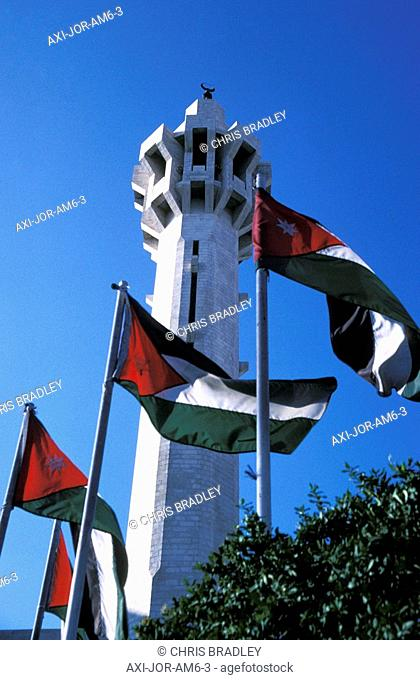 Minaret of King and flags at Abdullah Mosque