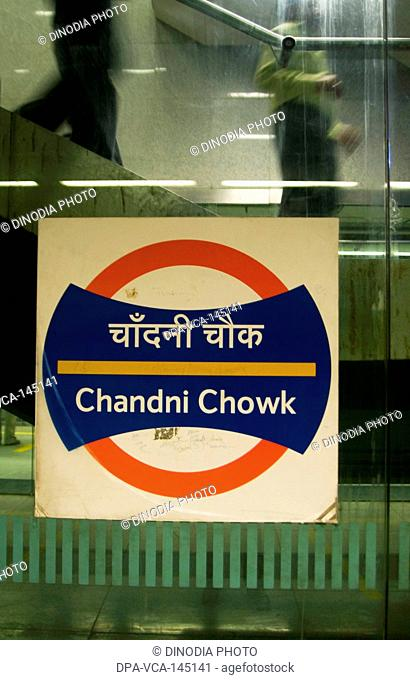 Chandni chowk railway station ; Delhi ; India