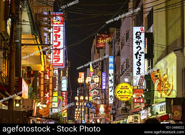 Osaka Japan. Dotonbori shopping and restaurant night district