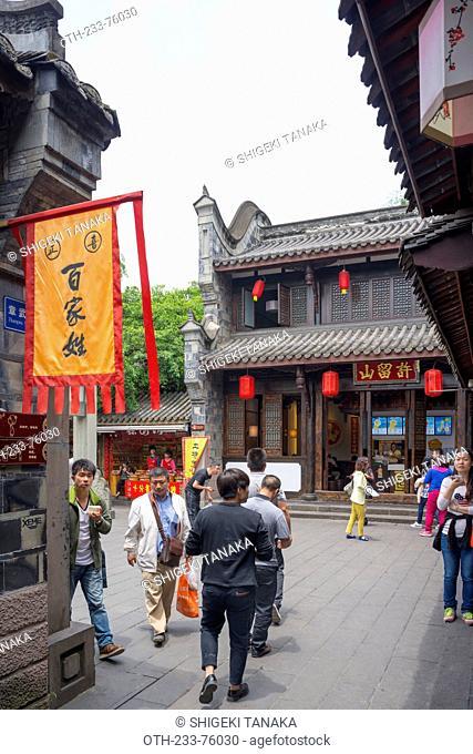 Jinli, Ancient cityscape, Chengdu, Sichuan Province, PRC