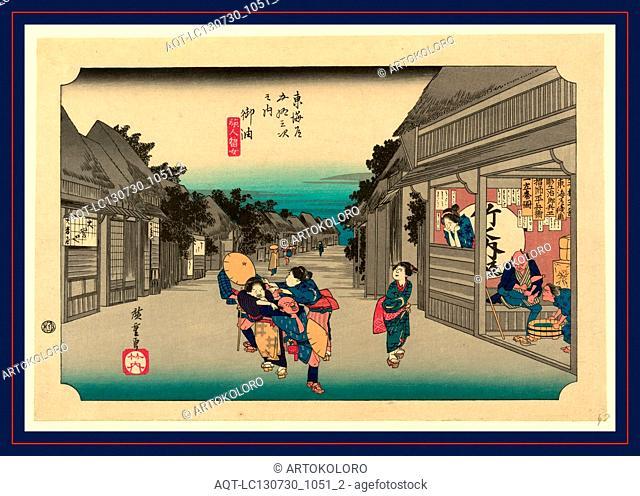 Goyu, Ando, Hiroshige, 1797-1858, artist, [between 1833 and 1836, printed later], 1 print : woodcut, color., Print shows travelers walking down street between...