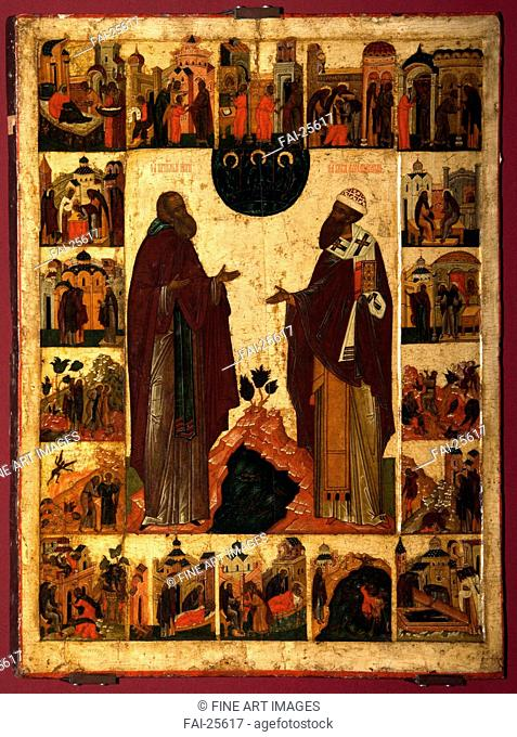 Saint Cyril of White Lake and Saint Cyril of Alexandria. Russian icon . Tempera on panel. Russian icon painting. Second half of the16th cen