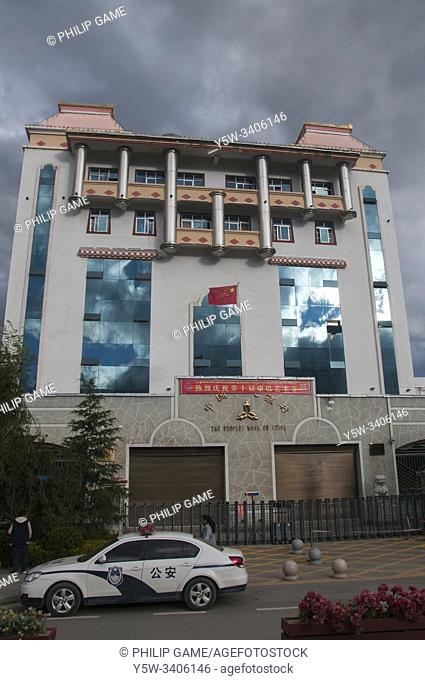 Peoples Bank of China building in Zhongdian, also known as Shangri-La, a majority-Tibetan town in Yunnan