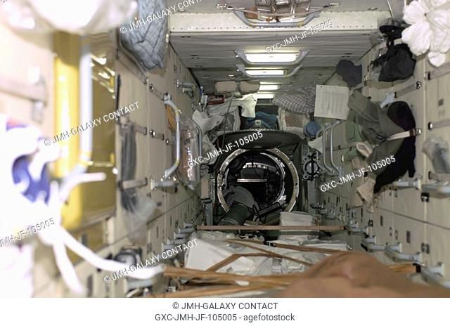 This photo, taken by a crewmember, shows the functional cargo block (FGB) or Zarya on the International Space Station (ISS)