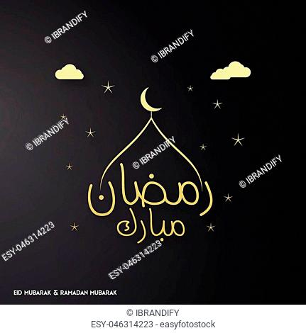 Ramadan Mubarak Creative typography having Masjid, Clouds and Stars on a Black Background