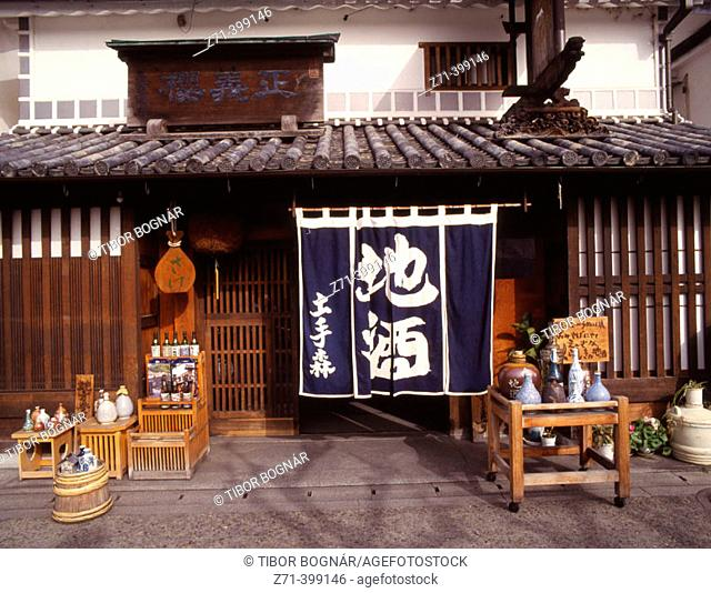 Japan. Kurashiki. Traditional sake shop