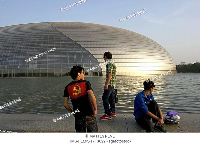 China, Beijing, new Opera house near Tian an men Square by French architect Paul Andreu