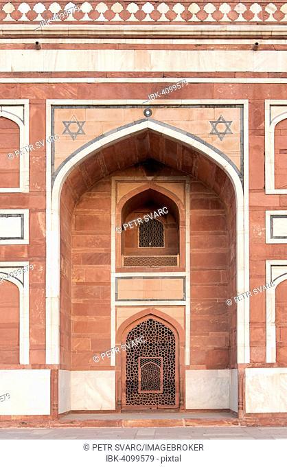 Exterior arch at Humayun's Tomb, New Delhi, India