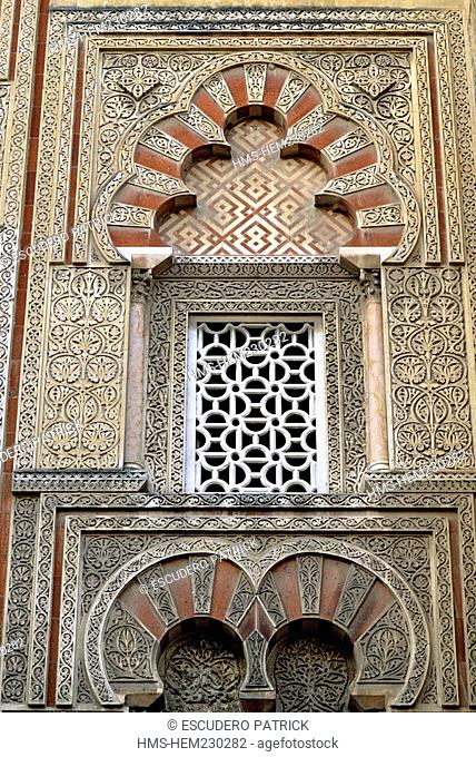 Spain, Andalusia, Cordoba, historic part listed as World Heritage by UNESCO, detail of the Moorish architecture of the former Great Mosque Mezquita Santa...