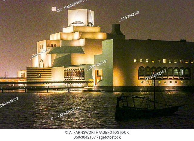 The Museum of Islamic Art designed by IM Pei. Doha, Qatar