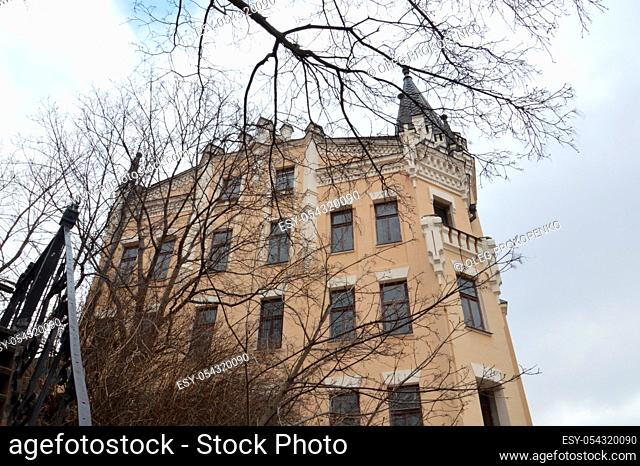 KIEV, UKRAINE - FEBRUARY 16, 2020: Andreevsky descent architecture and the people