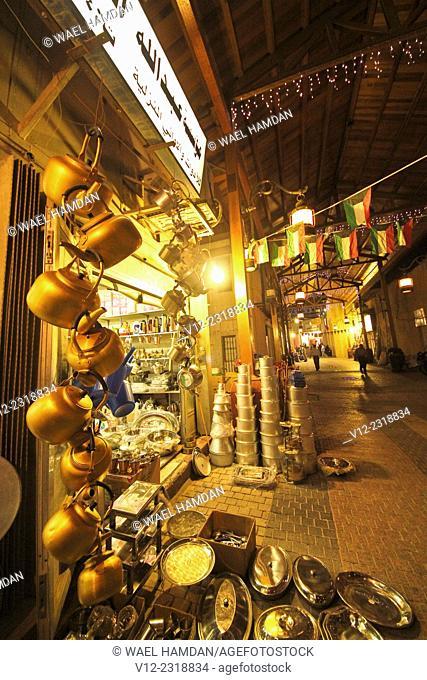 Kuwaiti old market, Souq, Kuwait City