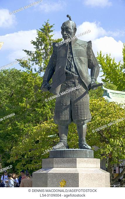 Statue of Samurai Toyotomi Hideyoshi at Osaka Castle Park Japan Asia
